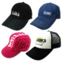 Cap for Promotional Use (Hong Kong)