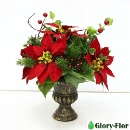 Christmas Flower Bouquet (Hong Kong)