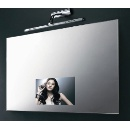 Magic Mirror TV (China)