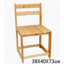 Wooden Chair (China)