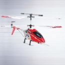 R/C Mini Helicopter (Mainland China)