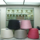 Blended Yarn (Hong Kong)