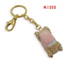 Key Ring  (Hong Kong)