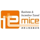 MICE Travel Expo (Hong Kong)