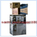 Paper Carton Box (Mainland China)