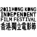 Hong Kong Independent Film Festival (HKIndieFF) (Hong Kong)