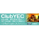 Club YEC (Hong Kong)