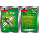 Chemical Insecticide (Mainland China)