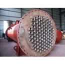 Waste Heat Boiler (China)
