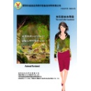 Garment Design for Women (China)