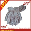 2012 Spring/Summer Baby Clothes Set (Hong Kong)