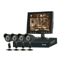 """8"""" 4-ch Network Recording System for Home Security (Mainland China)"""