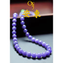 Lavender Jadeite Bead Necklace (Hong Kong)