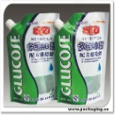 Nozzle Bag Series (Mainland China)