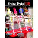 Medical Device Asia (India)