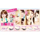 E-Heart Eyelashes Limited Edition 02 (Hong Kong)