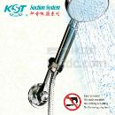 Suction Shower Head Holder (Mainland China)