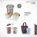 Vacuum Food Jar (Mainland China)