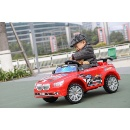 Battery Operated Ride On Car (Mainland China)