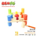 Wooden Toy Peg Set (Mainland China)
