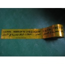 Nicelife Underground Detectable Warnng Tape for Cable Protection (Mainland China)