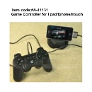 Joystick Game Controller for iPad/ iPhone/ iTouch (Hong Kong)
