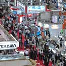 Food Technology and Machinery Exhibition (Japan)