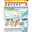 Electronic and Component Directory (Hong Kong)