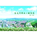 Come and invest in Dong Liao (Mainland China)