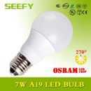 Dimmable 7W LED Bulb (China continental)