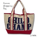 Canvas Big Shopper (Hong Kong)
