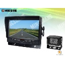 7 inch Reversing Video System with waterproof camera (China)