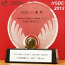 Hong Kong Company Incorporation/Registration (Hong Kong)