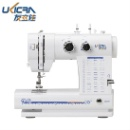 Medium-Sized Multi-Functional G Sewing Machine (Mainland China)