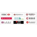 Bank Account Opening Service (Hong Kong)