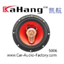 Coaxial Speaker (Mainland China)