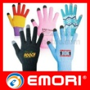 Touch Screen Glove (Hong Kong)