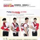 Fashion Multifunction Baby Carrier (China)