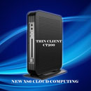 Thin Client (Mainland China)