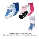 Shoe Socks Non-Skid 3pk (Hong Kong)