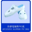 Antistatic Slippers with PVC Sole (Hong Kong)