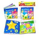Baby Cloth Book & Printing Book   (Hong Kong)