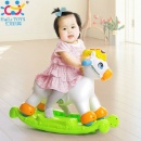 Happy Rocking Horse (China)