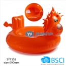 Inflatable Boat Baby Swimming Ring Tube Seat For Kids (China)