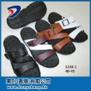 Man's Leather Slipper (Hong Kong)