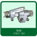 Spray Gun (Hong Kong)