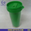 Double Wall Plastic Tumbler (Mainland China)