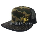 Kid Cap Hat (Hong Kong)