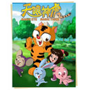 Super Tiger Licensing (Mainland China)