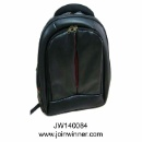 School Bag (Hong Kong)